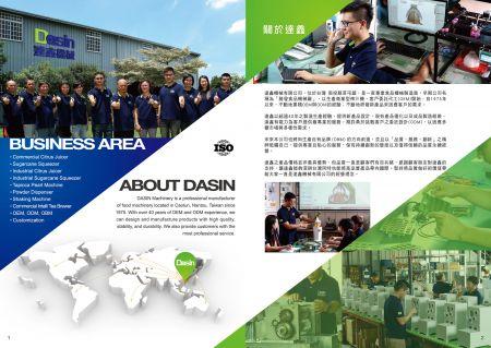 Sobre a Dasin Machinery
