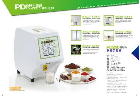 PD Powder Dispenser