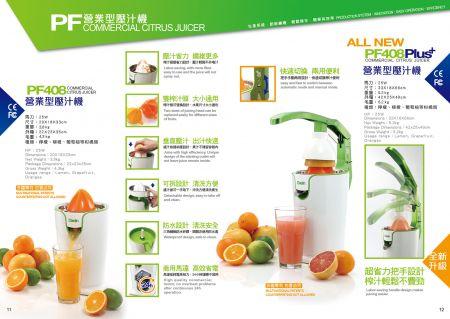 PF Komersyal na Citrus Juicer