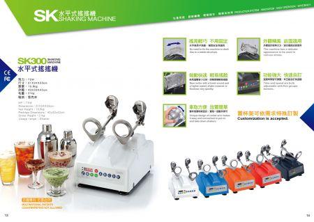 Máquina de agitación SK