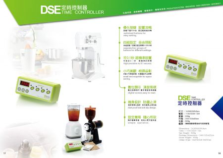 DSE Time Controller