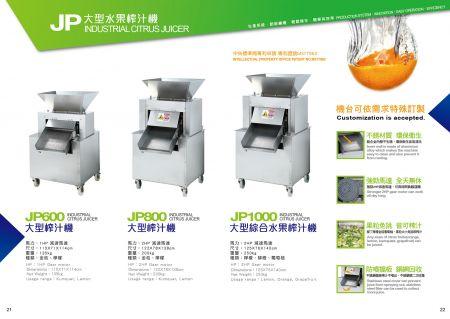 Exprimidor de cítricos industrial JP