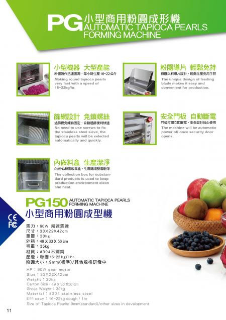 PG Automatic Tapioca Pearls Forming Machine