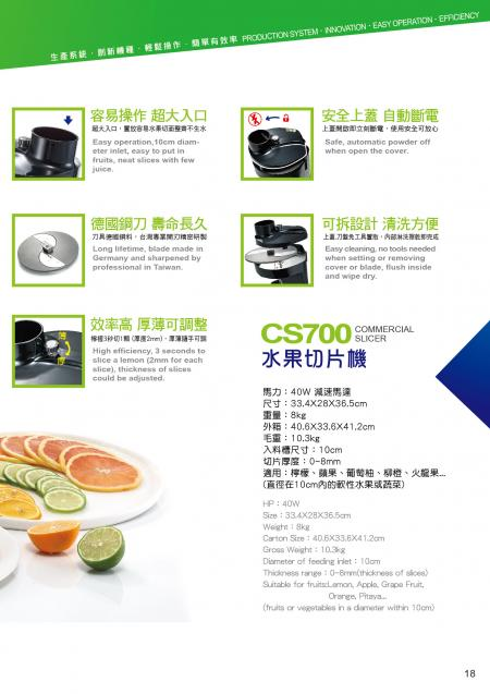 CS Commercial Slicer