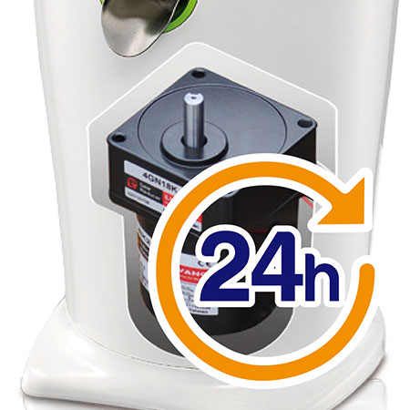 Commercial Motor. Power saving. High efficiency.