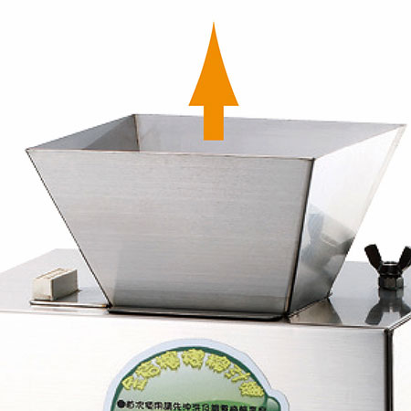 Safety design of automatic power off when take off the stainless steel funnel.