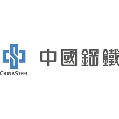 الصين ستيل