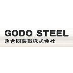 Godo Steel