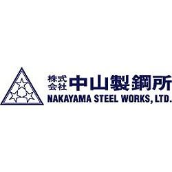Nakayama Steel