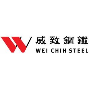 Wei Chih Steel