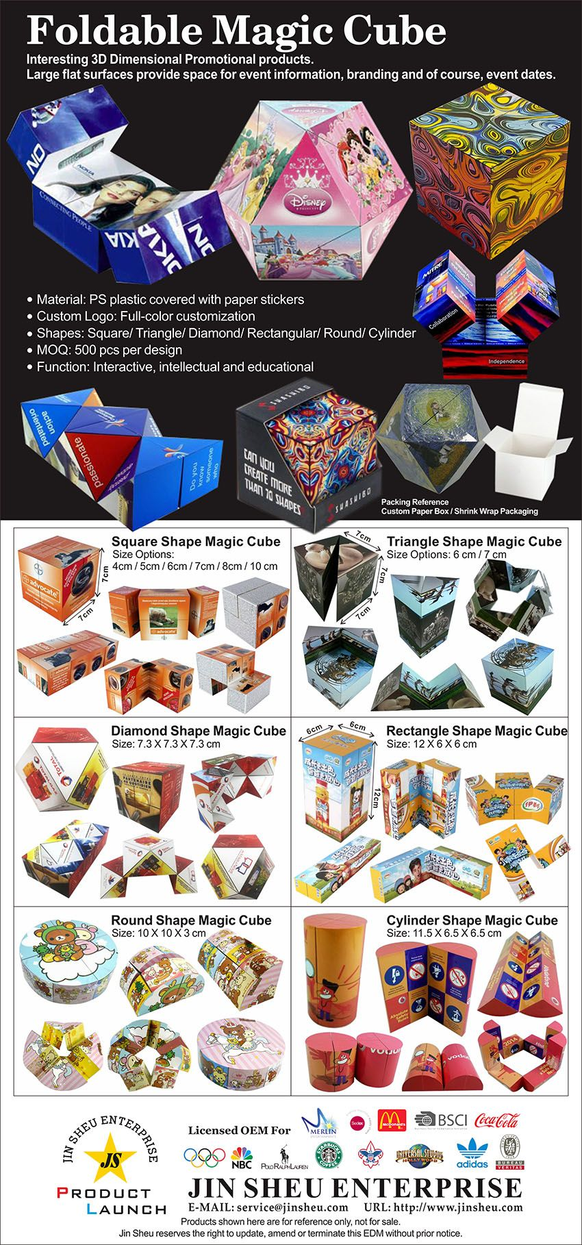 Custom Magic Folding Cube