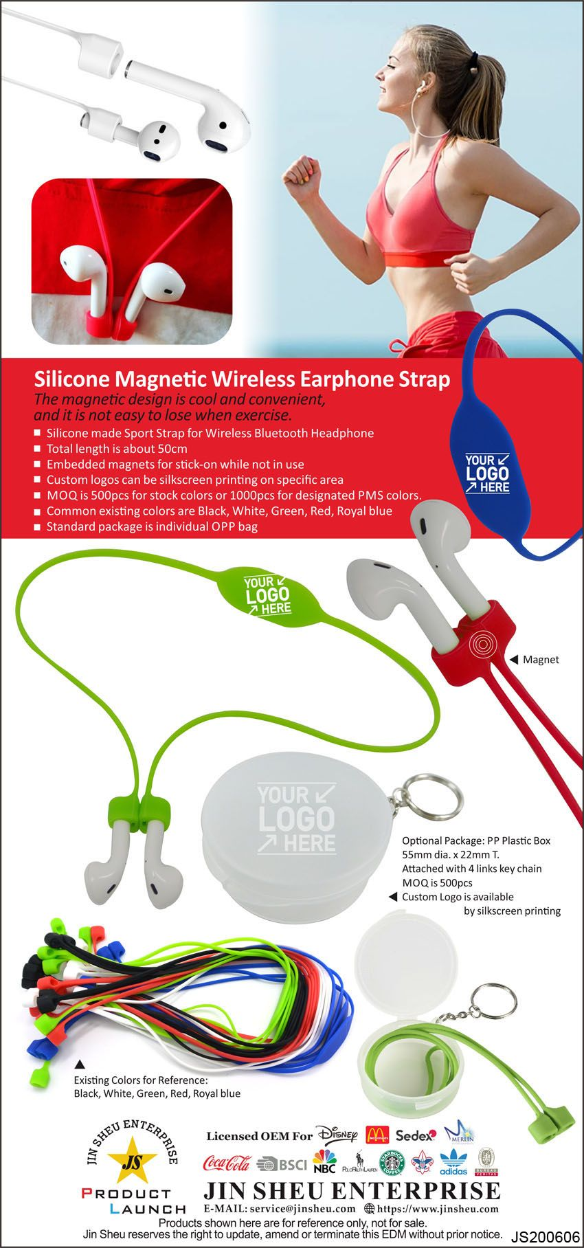 Magnetic Sports Silicone Anti-Lost Belt Lanyard