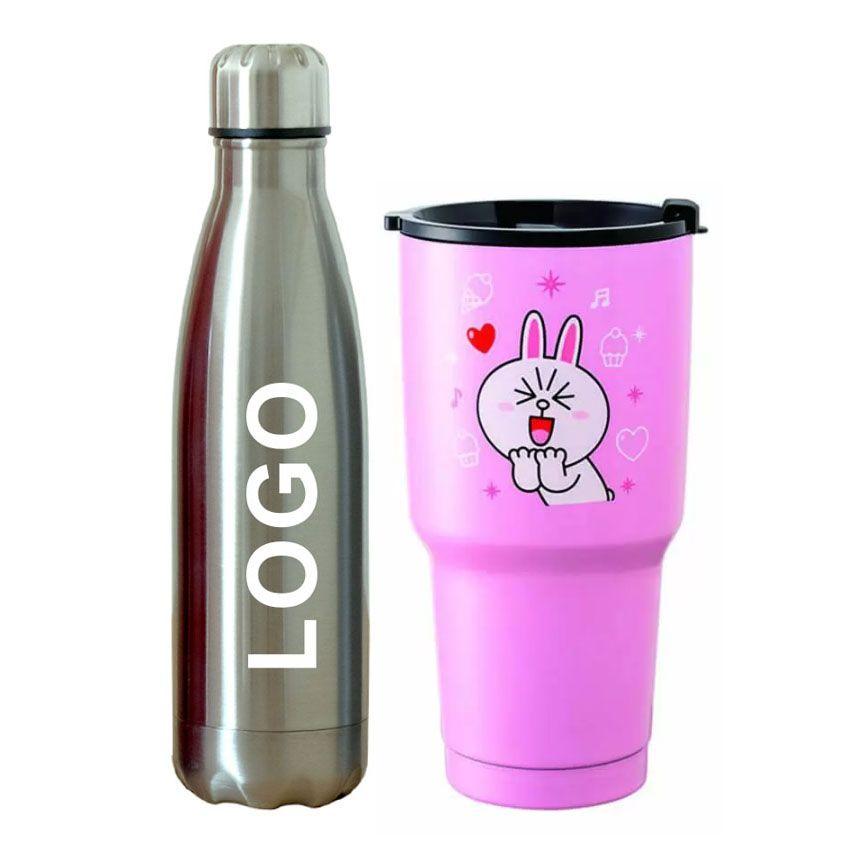 Personalised Vacuum Water Bottle