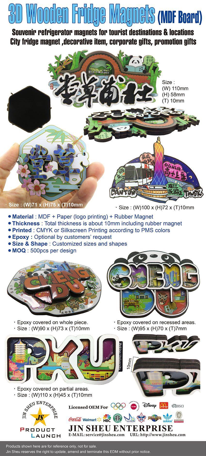 Custom Souvenir fridge magnets