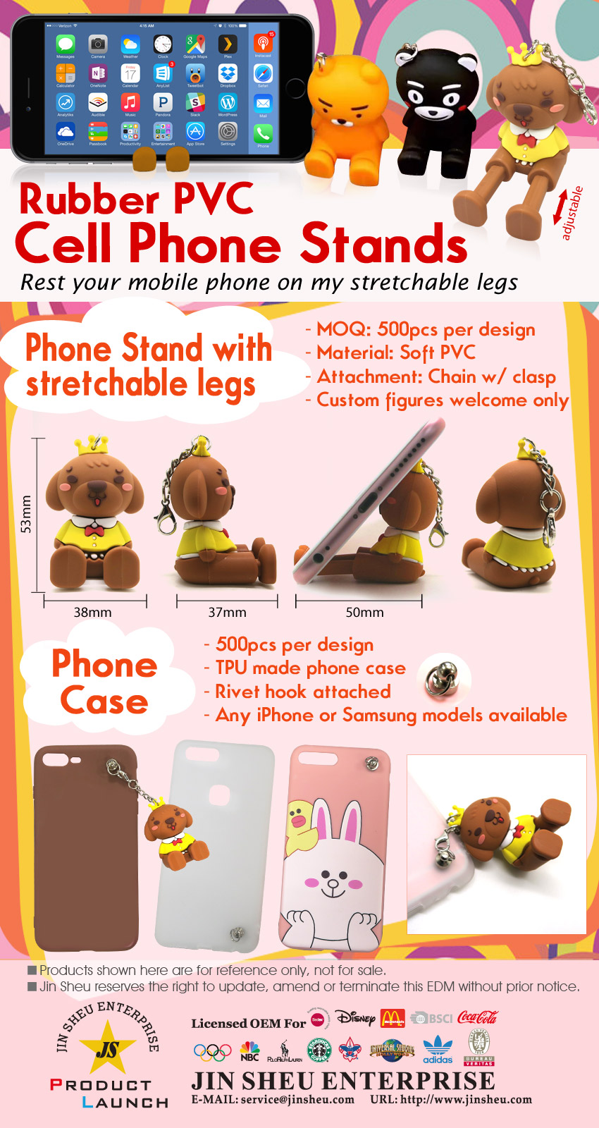 Novelty Rubber Mobile Phone Stands