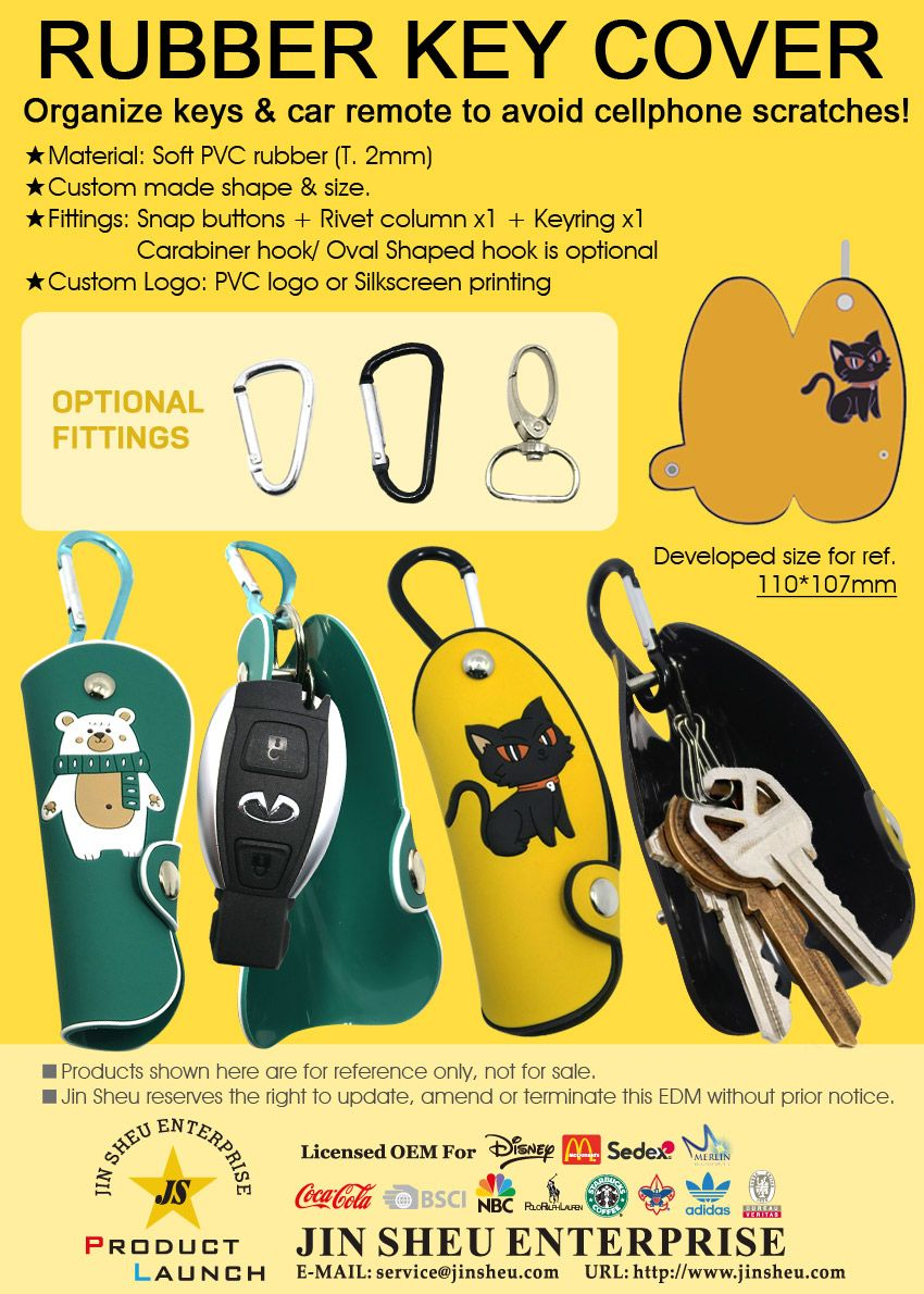 Promotional PVC Rubber Key Covers