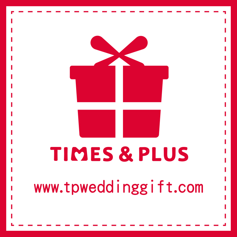 Times & Plus Wedding Gifts