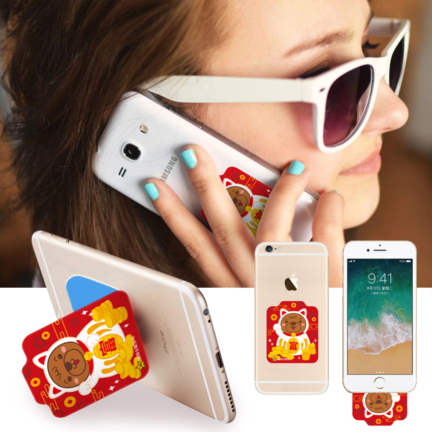Mobile Magic Sticker and Phone Stand