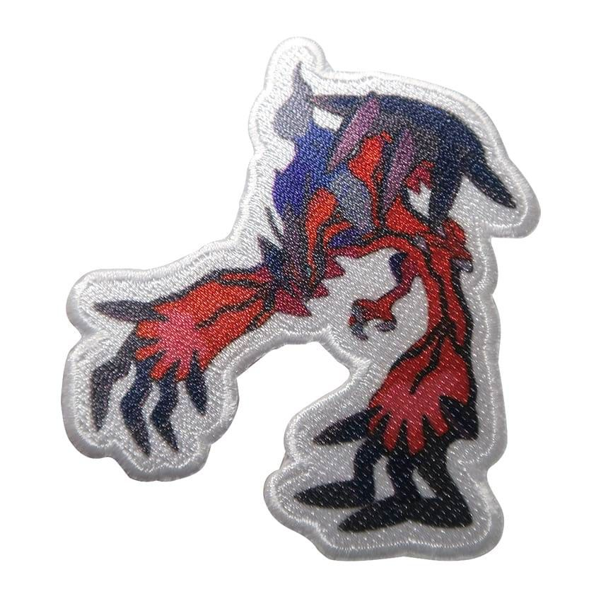 Customized heat transfer printed patch
