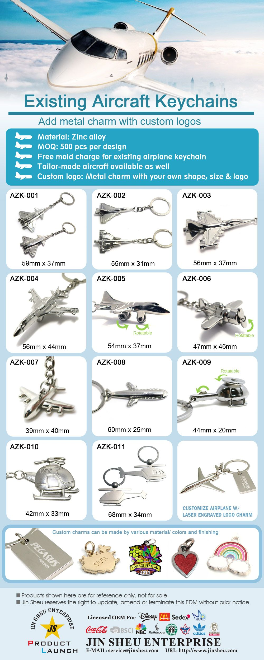 Wholesale Existing Aircraft Keychains