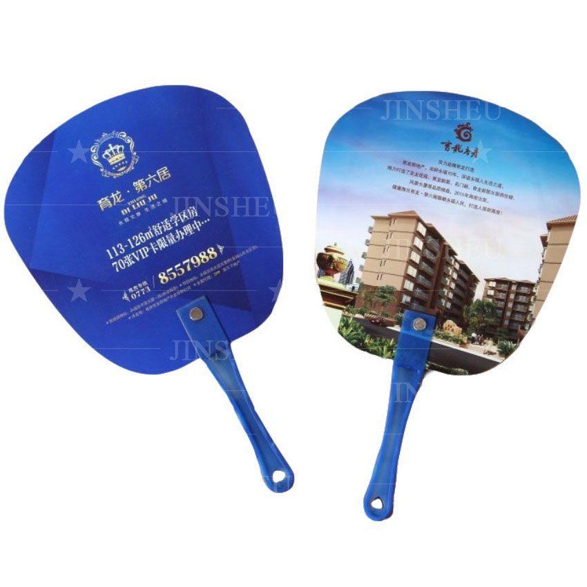 Advertising Plastic PP Hand Fan