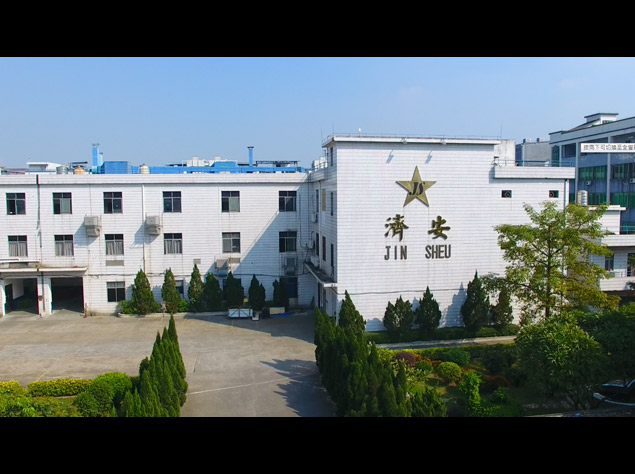 Audited Annually Jian Factory