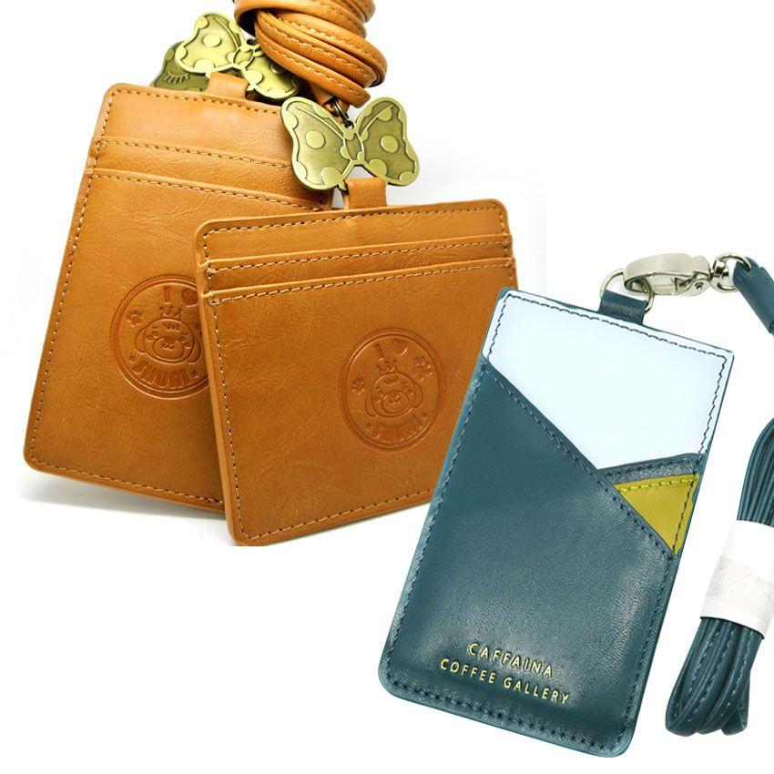 custom debossed logo leather card holder with neck strap