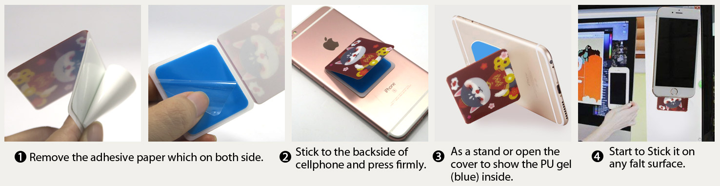 mobile phone magic stickers
