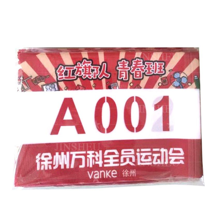 Custom Race Number Bibs