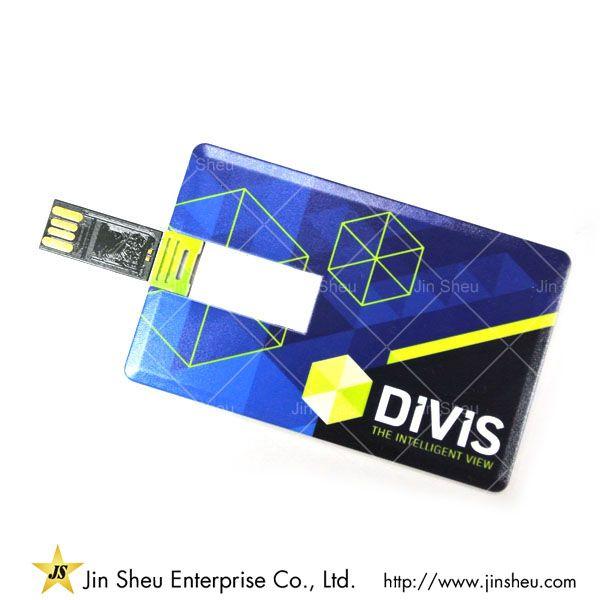 eye catching business Card USB