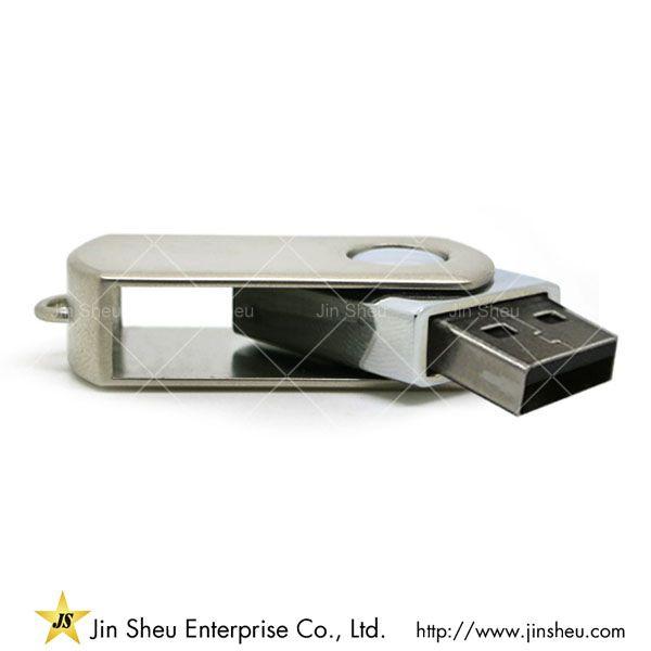 360 degree rotating USB