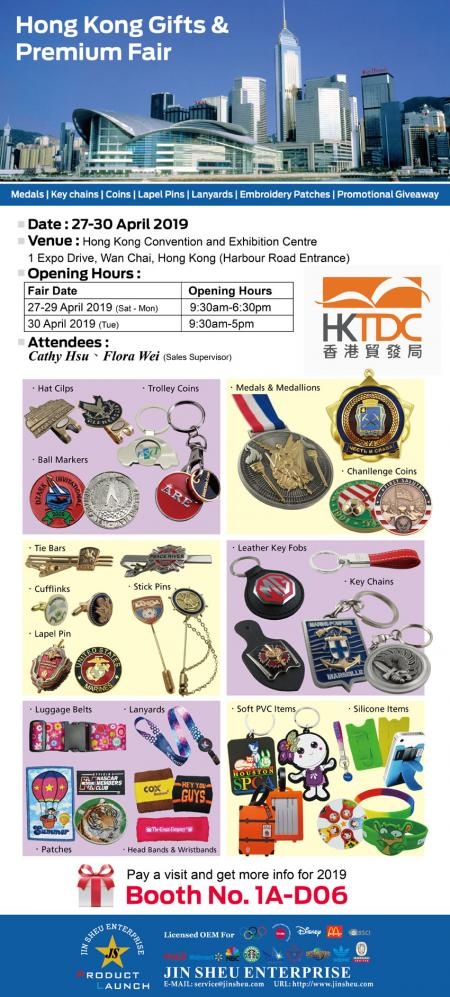 2019 HKTDC Hong Kong Gifts & Premium Fair - 2019 HKTDC Hong Kong Gifts & Premium Fair