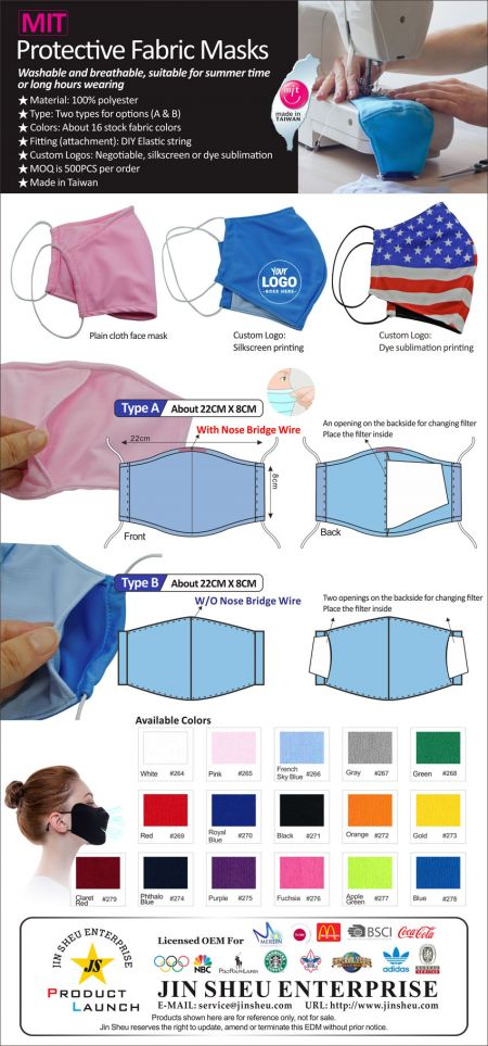 MIT Protective Fabric Masks - Wholesale Washable Face Mask