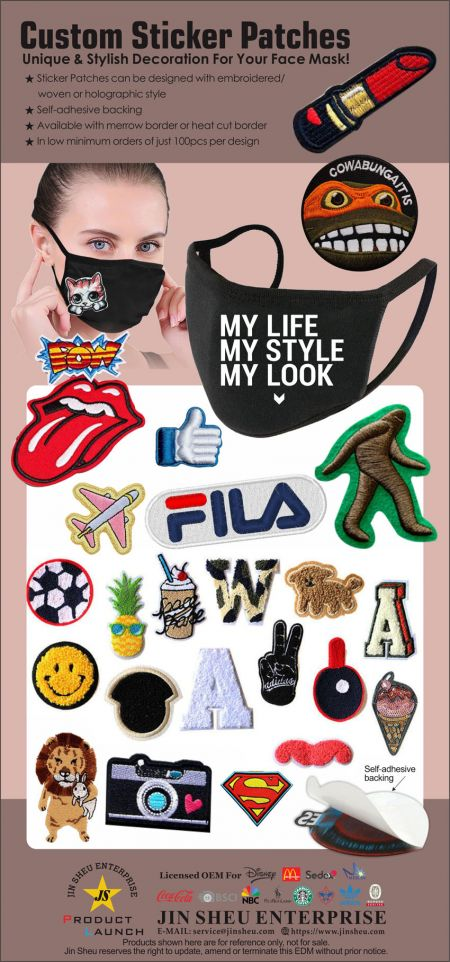Custom Sticker Patches - Iron On Stickers at factory direct price