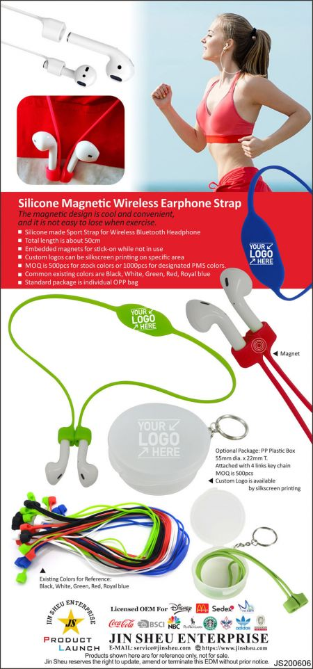 Silicone Magnetic Wireless Earphone Strap - Magnetic Sports Silicone Anti-Lost Belt Lanyard