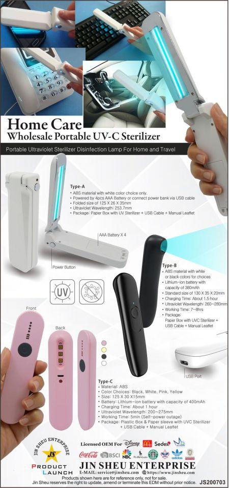 Wholesale Portable UV C Sterilizer - Home Care UV C Sterilizer