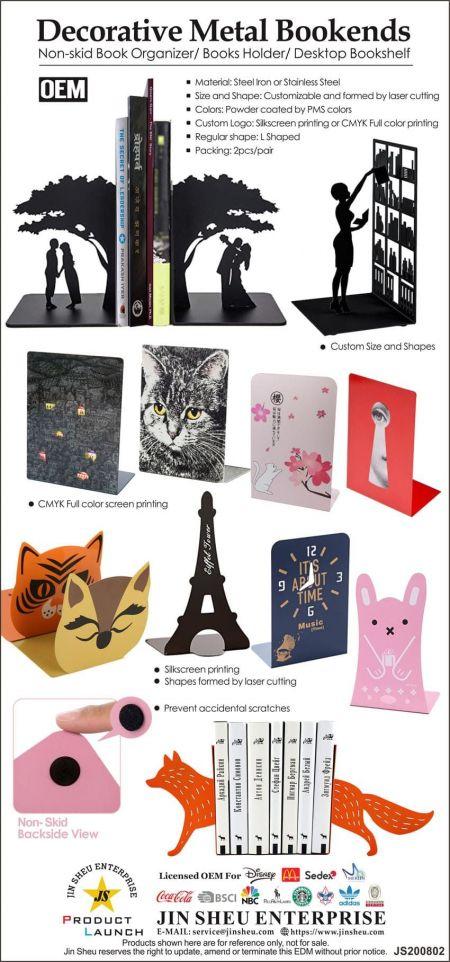 Custom Metal Bookends - Decorative Metal Bookends
