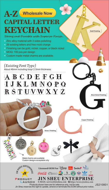 Letter Keychain - A-Z Capital Letter Keychain