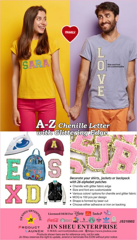 A-Z Chenille Letter with Glittering Edge - Chenille Letters Wholesale