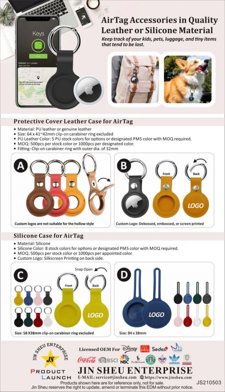 Custom AirTag Accessories in Quality Leather or Silicone Material - apple airtag accessories