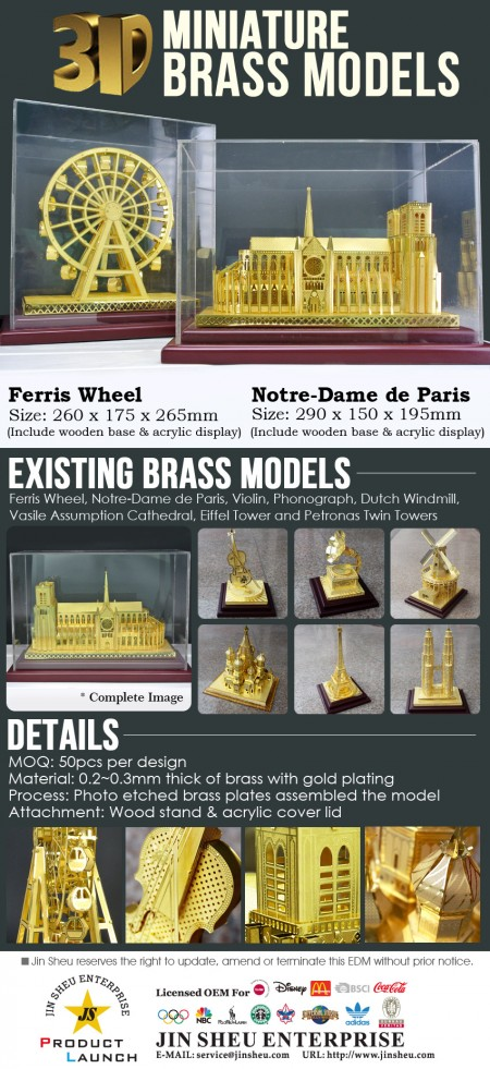 3D Miniature Brass Models - 3D Miniature Brass Models