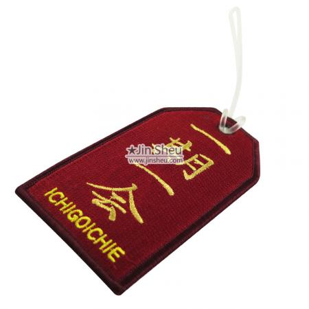 Embroidery Bag Tags - Custom Embroidered Bag Tags