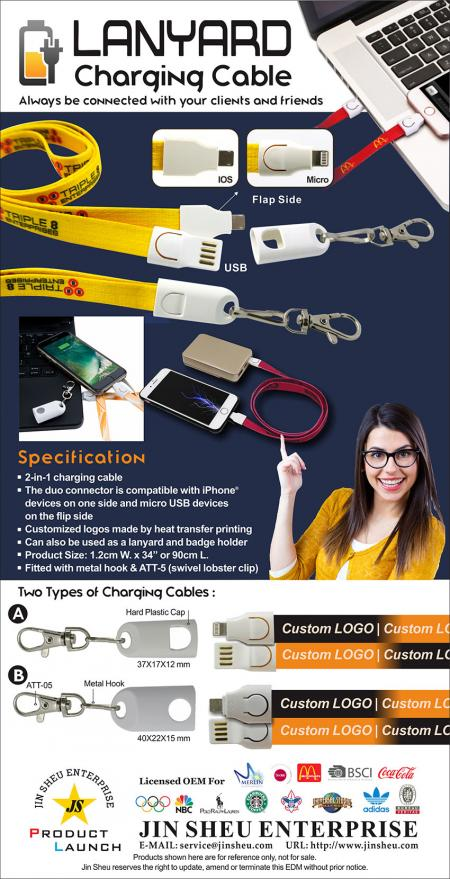 Lanyard Charging Cable - Charging Cable Lanyard