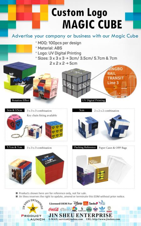 Custom Logo Magic Cube - Custom Logo Magic Cube