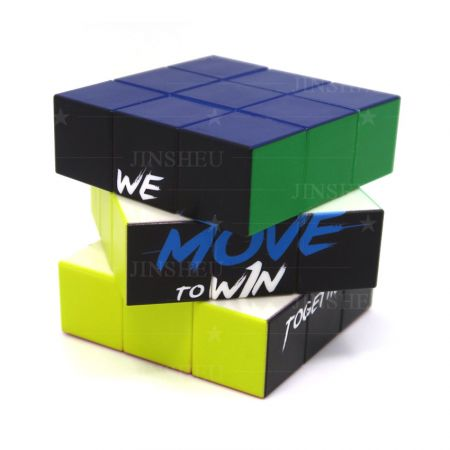 promotion gifs magic cube