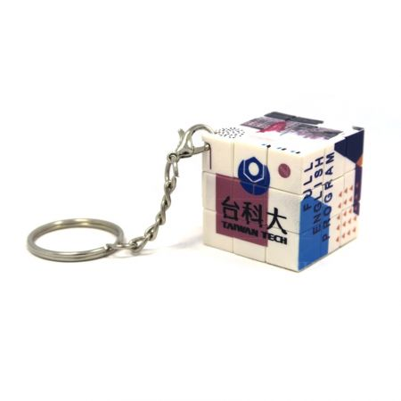 Small Magic Cube with keychains