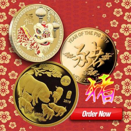 Chinese Zodiac Coins - Custom Chinese Lucky Coin