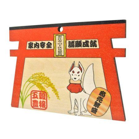 Japenese custom made wooden Ema Shinto plate plaque