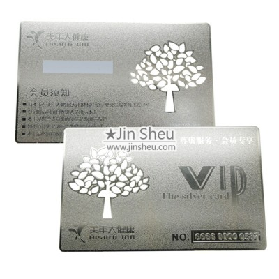 Metal VIP Member Cards - Nickel VIP Member Card