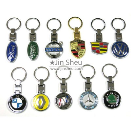 Car Brand Key Chains - Car Brand Key Chains